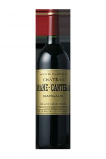 Brane-Cantenac - Margaux - Rouge