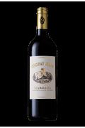 Vin Bourgogne PRIMEUR Margaux