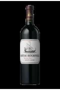 Vin Bourgogne PRIMEUR Saint Julien